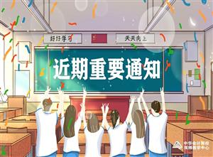 中華會計網校鎧諾汝州校區基礎班7月17日開課了