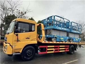 韩城吊车出租,韩城道路救援,韩城货物运输