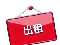 宗汉街道 三间三楼 简装 租价3500元/月