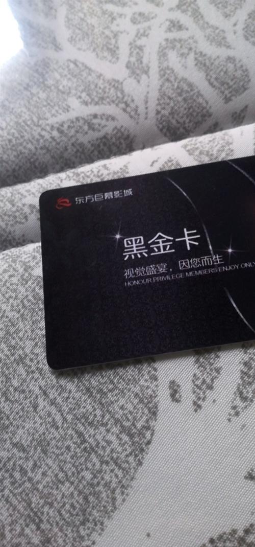 东方巨幕影院的400元卡因要离开阜阳 特价出售