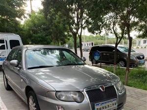 榮威750高配置轎車