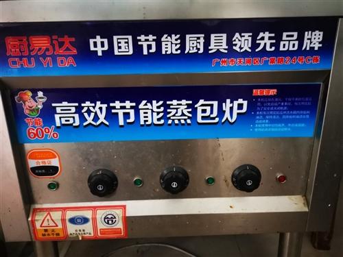 高效节能蒸包炉
