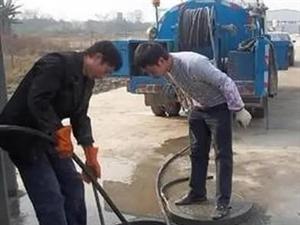 南通市朝阳区管道疏通、高压清洗管道工程公司