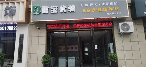 陕西爱乐居装饰工程有限公司