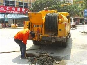 雄安下水道疏通清洗工程公司