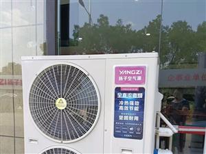 莱阳明大供暖工程有限公司