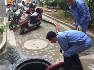 南京市溧水区管道疏通服务有限公司