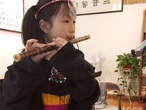 竹笛工作室招生