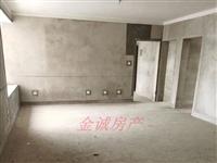 (急售)建鼎国际3室2厅2卫,电梯高层西边户,包水电入户,