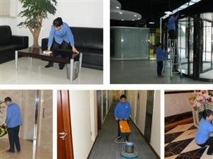全儋州保洁清洗服务,空调清洗,搬家,搬运