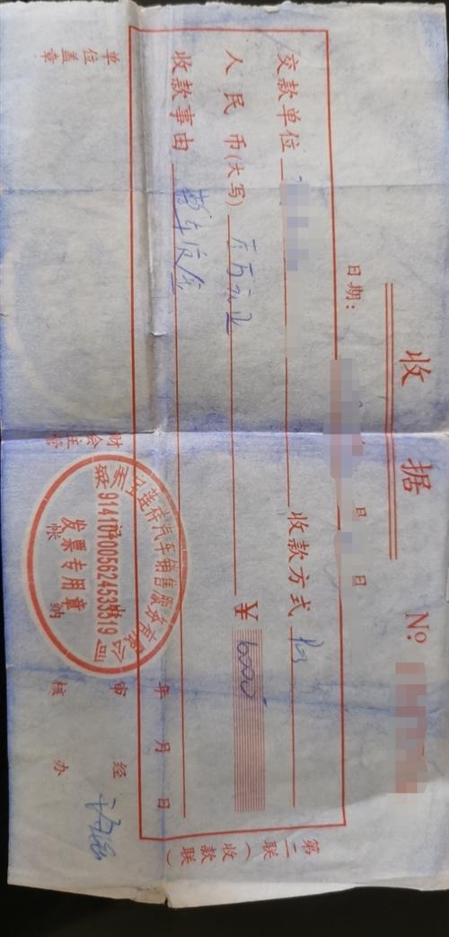 在郑州西四环宝莲祥宝马交了10000定金,现在不想买了,有需要可以联系低价转让,1856767060...