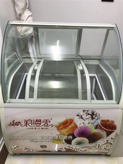 冰淇淋展示柜低價出售,9成新,未使用過,里面可放8種口味,8個料崗,圖片未拍!需要的?微信18867...