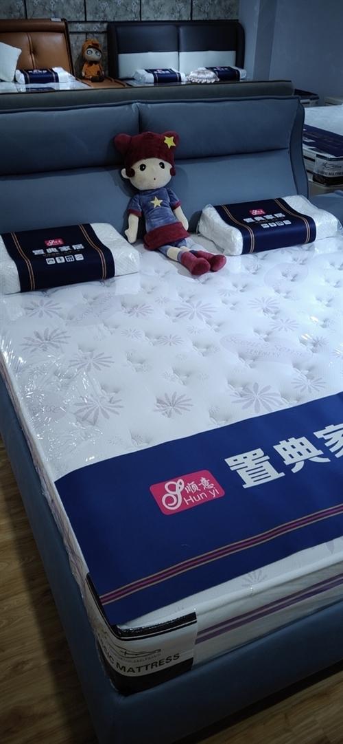 出售 ** 未拆封1.5米×2000科技布面料软床,带厚床垫,因尺寸不合适赔钱转让,2800买的