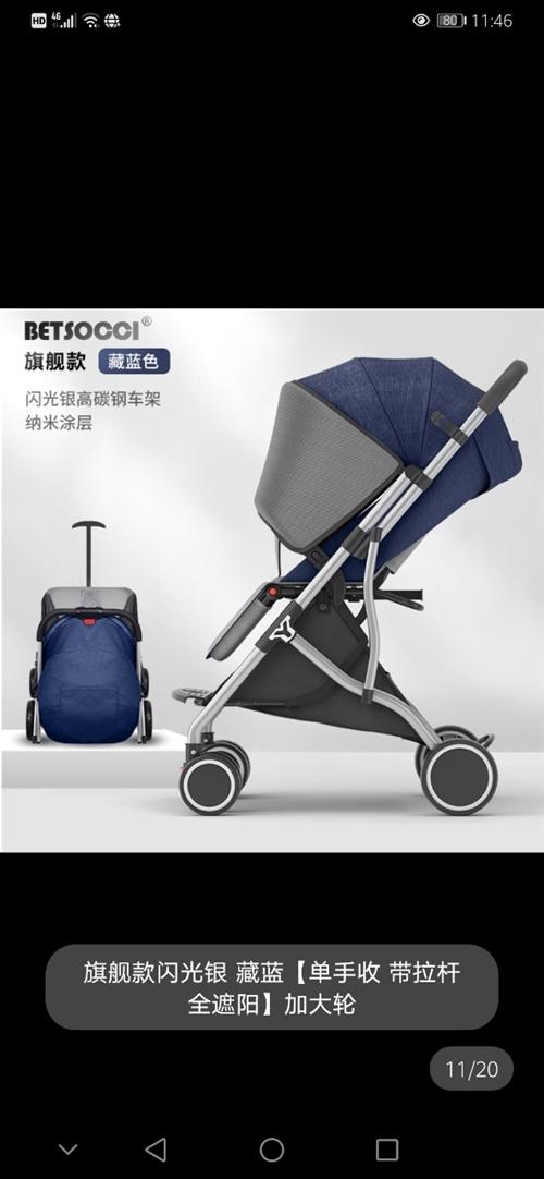 婴儿小推车,无包装,9成新,用过二三次,捡漏价,100块钱,支持自提,电话15837586056