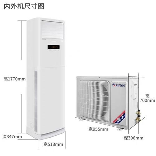 格力3匹空调,9层新,买来用不到7个月时间