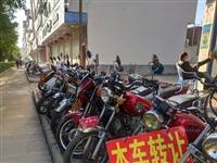 摩托车满满,小车场地空空,赣州邻近县求购小车,SUV,面包车,有车的老板抱抱!