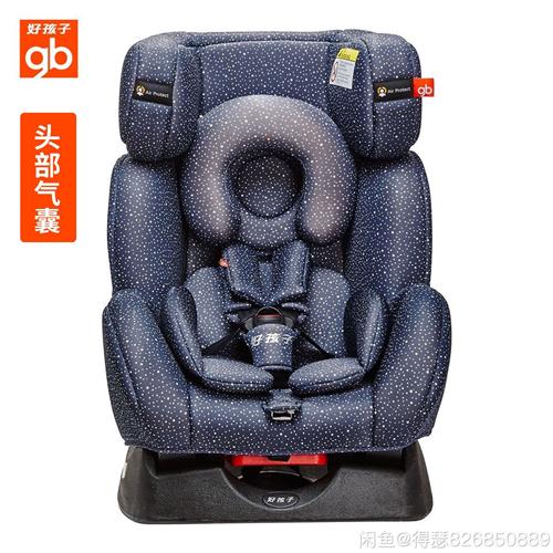 宝宝好孩子牌安全座椅,9成新,用过一次,宝宝不做,就再也没用过,原价1299,现便宜处理
