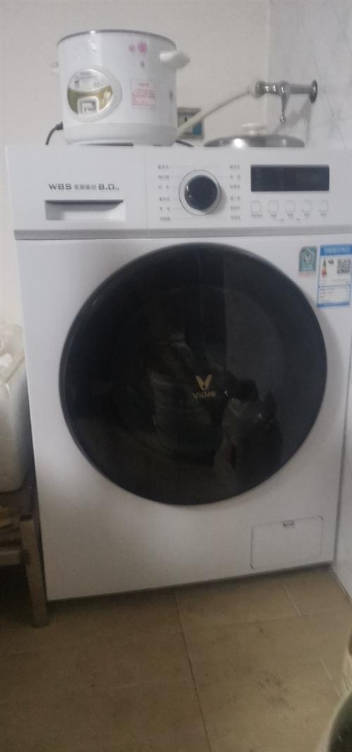 云米变频W8S变频驱动8.0KG洗衣机处理 才买三个月一个人使用,基本用的很少现在搬家位置放不下,...