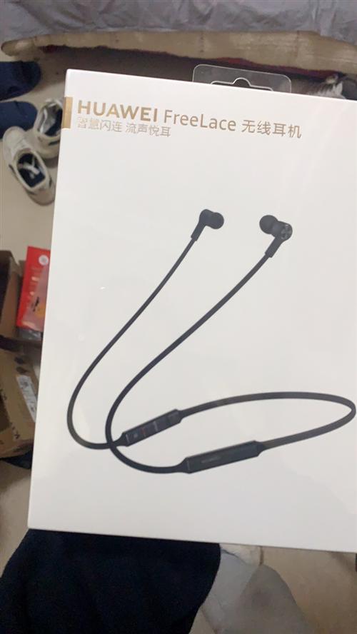 出一个华为蓝牙耳机,寻乌实体店499买的,用不上低价转让了