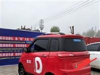 低價出售九成新四輪電動車