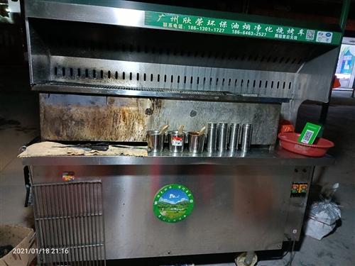 转让经营中的无烟烧烤车,冰箱,保鲜柜,台櫈,烧烤用的全套家当。非诚勿扰…谢谢