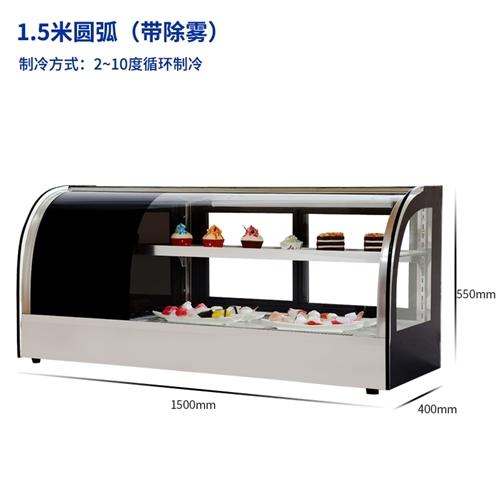 九成新展示柜,制冷