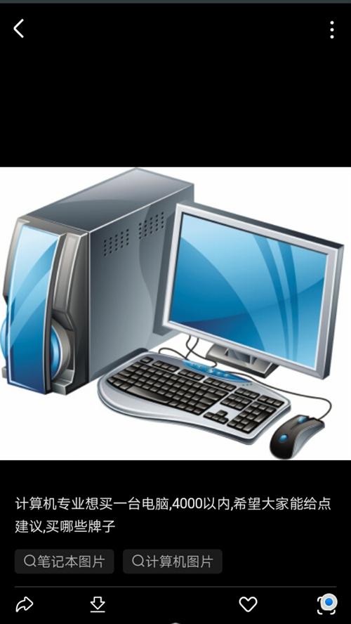 電腦打印機顯示器