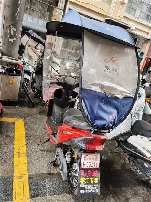 可人电动摩托车,5个电瓶 ,去年11月份购买,才骑3次,跑不到10公里路,以上牌,因为本人买来以后去...