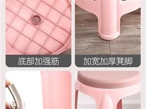 摆摊用小凳子,粉色小号凳子高23厘米,九成新10个,就用过几次