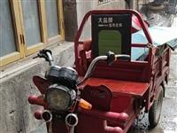 剛換電池的三輪車,缺錢賣了,一切正常,看貨滿意后再付款!不議價!