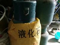 煤气瓶,新的,。有气