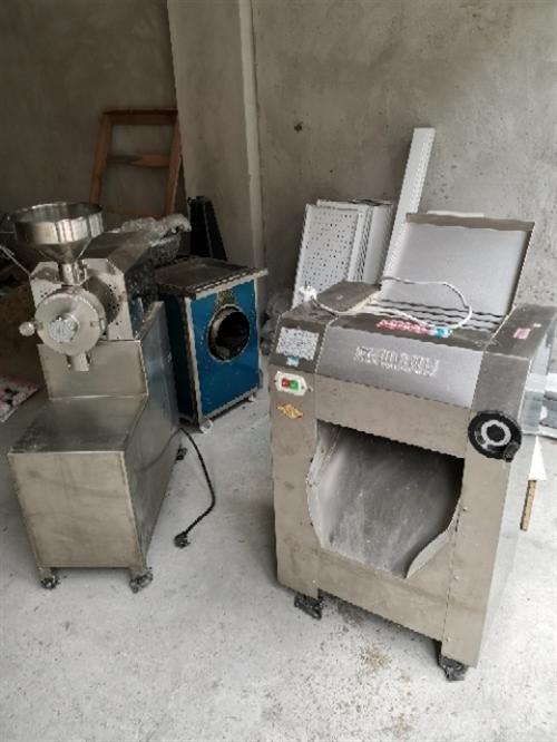 压面机,,粉碎机,炒货机,九成新