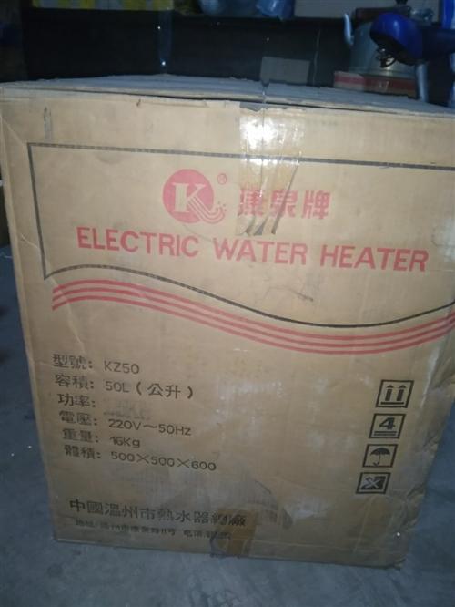 处理**电热水器   以前卖货剩下的  便宜处理