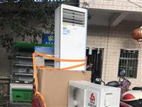 本店长期经营二手电器买卖,有需要的可以联系15879758068