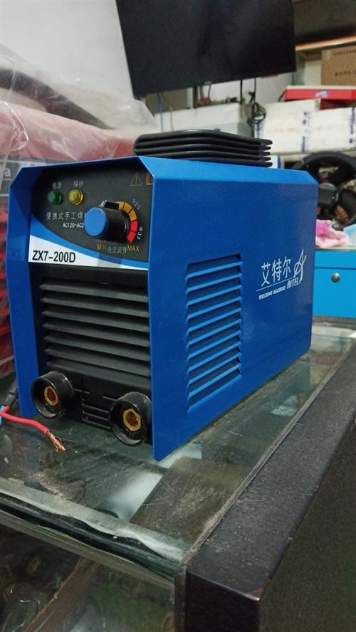 因另有發展,現成本價處理**品牌電焊機,200.250.315型,數量不多就幾臺,手快得,識貨的下手