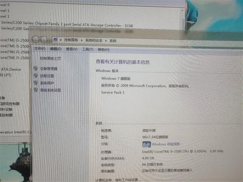 电竞游戏电脑一套,因为本人要工作,没时间玩游戏了,酷睿i5CPU.玩游戏的可以考虑CF~LOL~DN...