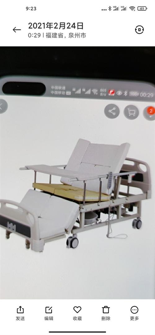 老人瘫痪用的全自动翻身床,去年才买的,现在闲着没用,原价4000多,现在处理价1000,