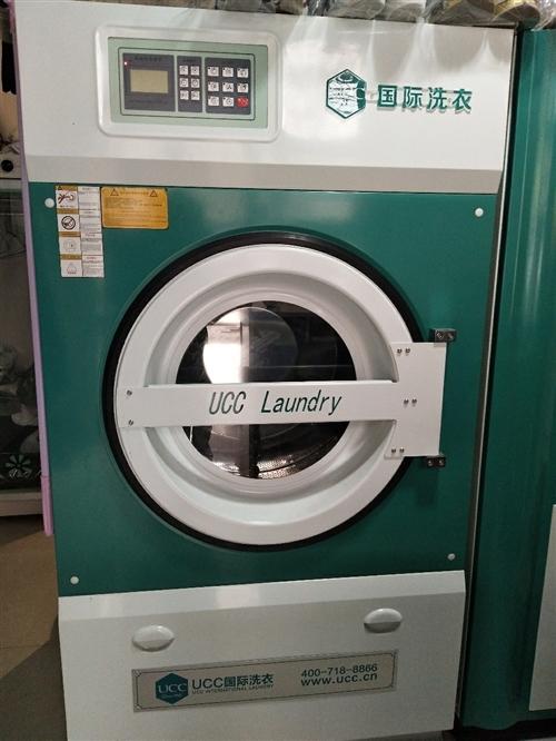 二手洗衣机器低价转让,有兴趣私聊,20年开业,九成新,赠送耗材