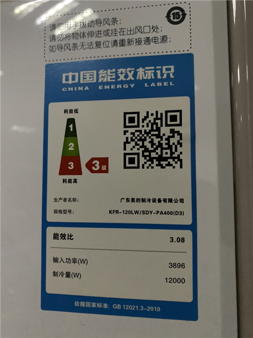 缇???5?瑰?棰??锋??绌鸿?锛?380V涓??镐????? data-bd-imgshare-binded=
