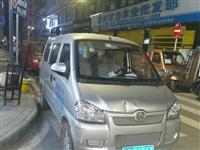 2014年北汽威旺306個人車   包過戶發動機沒有任何問題
