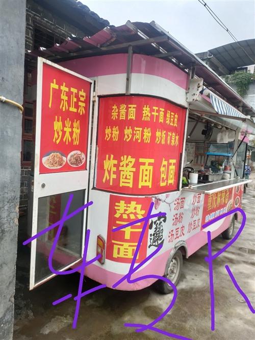 移动电动餐车低价出售,包早餐技术,电动车6800元,来凤县城看车联系电话19907269811