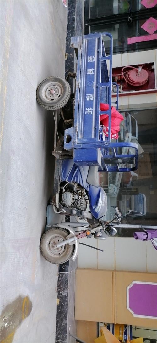 9成新150摩托三轮车