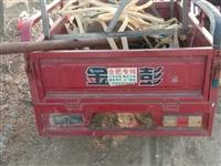 二手电动三轮车,便宜处理卖了,电瓶齐全。