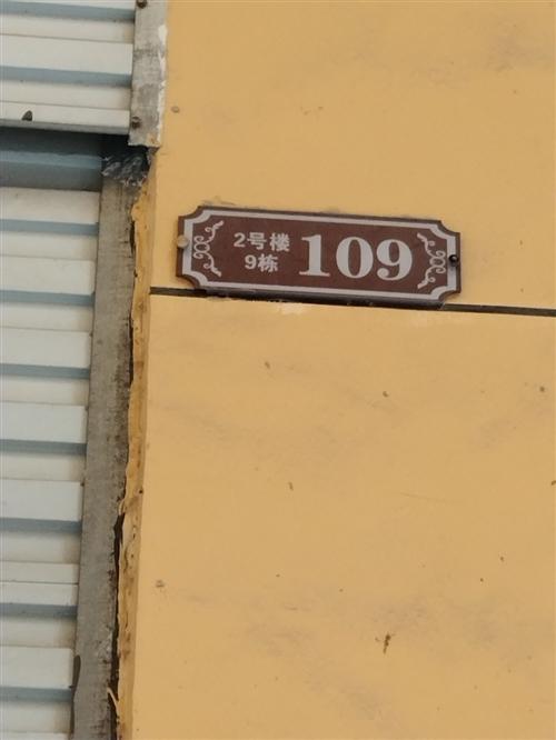 出租出售騰輝國際城面積是61.33平方聯系電話18956720588