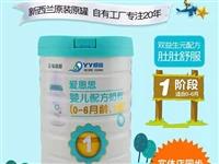 爱恩思新西兰原罐进口奶粉,900克,一段适用0-6个月宝宝。淘宝卖304,实体店350一罐。现便宜出...