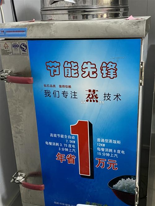12层蒸箱 两相电 用了一个月 九成新 现低价转让