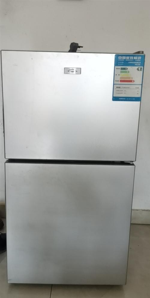 尊贵冰箱BCD—99C容量冷藏59升 冷冻40升
