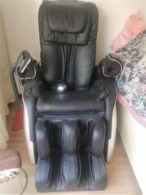 工作调动多功能按摩椅一台低价处理