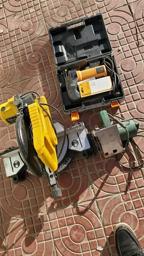 九成新电动工具打包出售