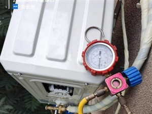 本人从事制冷行业多年,主要对空调,维修,安装维修,清洗,移机 批发新空调 高价回收二手空调及家电